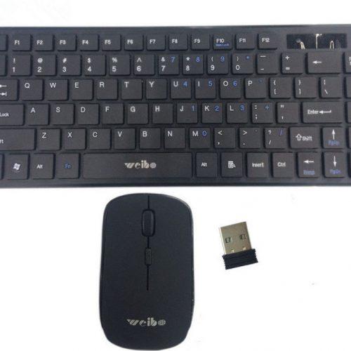 Keyboard gadgetmou