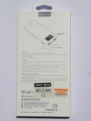 IBONNO 11000 mAh T1 Power Bank 3