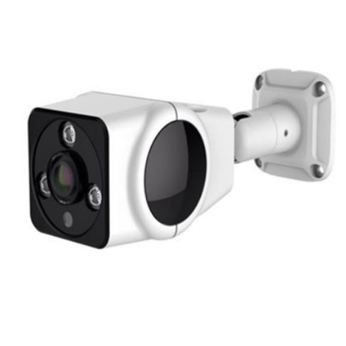 Outdoor Panoramic IP Camera wifi, Fisheye 960P Wi-Fi Video Surveillance Camera - White V380S App