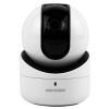 Hikvision DS-2CV2Q21FD-IW gadgetmou