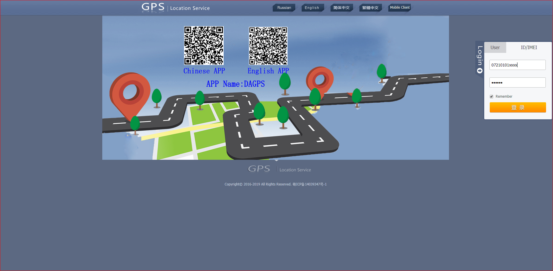 Mini GPS 102B 4 bands GPS GSM GPRS Tracker Device for Vehicle, Car, Motorcycle, Kid, Pet & Elderly, Single Battery OEM www.gagetmou.com www.gps110.org