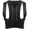 Adjustable Back Posture Brace NY-48 Back Pain Relief by Elastic Belt γαδγετ μοθ