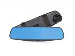 Car Camera DVR gadgetmou category