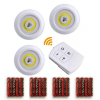 3er-Set COB LED LAMP 3V Wireless Automatic Remote Control Battery Operated YL-M-411 with 12 Batteries Gift YL-M-411