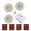 3er-Set COB LED LAMP 3V Ασύρματο και τηλεχειριστήριο YL-M-411 με 12 μπαταρίες Δώρο YL-M-411