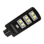 Solar Street Light 90w GDPLUS GD-88-A