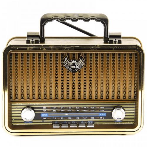 Kemai MD-1909BT USBSDMP3Bluetooth Wireless Retro Radio- Gold