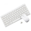 Mini Portable Wireless Keyboard Mouse 2450MHZ-2476MHZ USB K-03