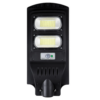 Jortan 60W All in one LED Solar Street Light-SL48