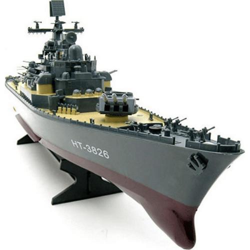 Remote Control Boat With Remote Control HT Pancernik Yamato 1 250 2.4GHz RTR AEDWQ RC Boat Remote Control Boats HT-3826B